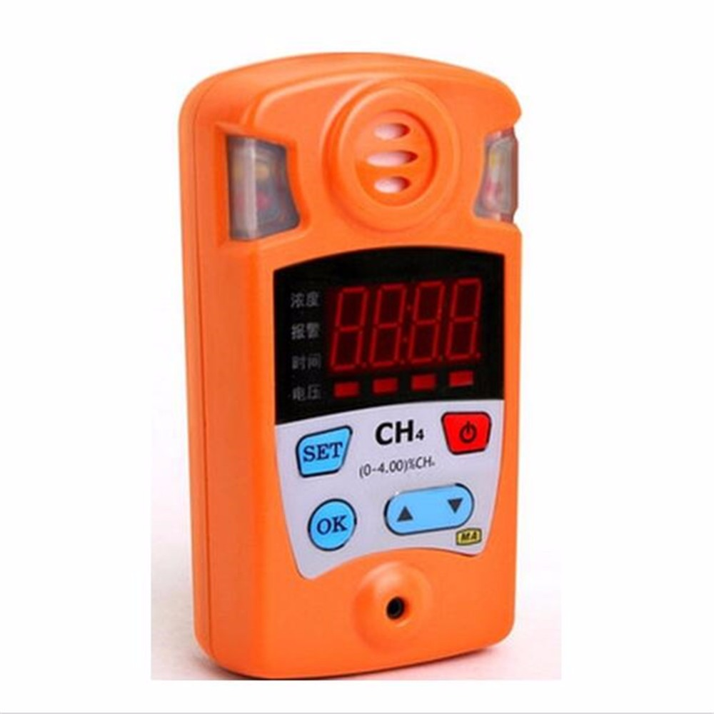 JCB4 new generation of methane gas detection and alarm instrument parameters JCB4 / measurement range of 0 ~ 4% CH4 tester determination of gps coordinates transformation parameters