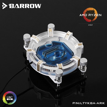 Applicable to AM4 / AM3 LRC2.0 RGB 5VAurora Limited Edition CPU Water Cooling Head Barrow LTYKBA-ARK Computer CPU Water Cooling