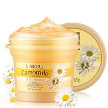 Natural Chamomile Hydrating Soft Body Scrub Exfoliating Gel Cream Body Shrink Pore Firming Deep Cleansing Body Care Cosmetics dream body cosmetics