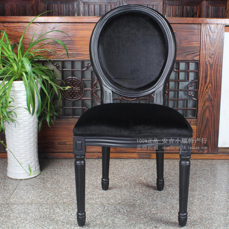 Attirant European American Retro French Carved Wood Chairs In Black And White Velvet  Chair Dining Chair Gantry Chair Coffee Impression In Shampoo Chairs From ...