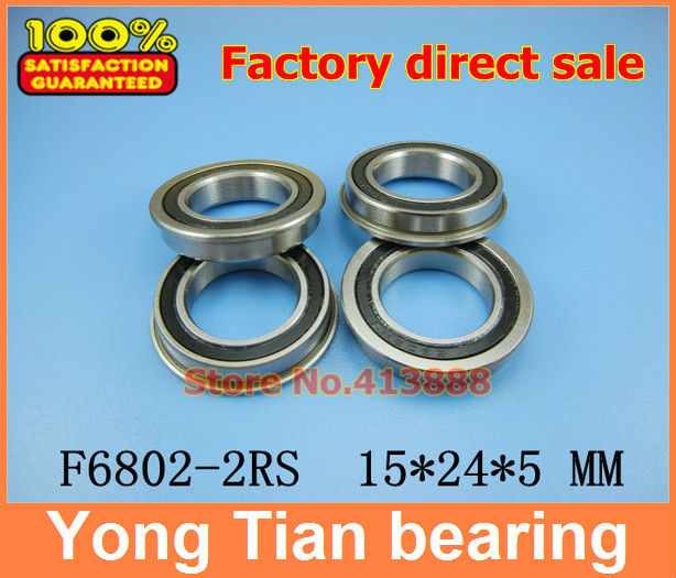 (1pcs) flange bearing Thin wall deep groove ball bearings F6802-2RS 15*24*26*5*1.1 mm gcr15 6026 130x200x33mm high precision thin deep groove ball bearings abec 1 p0 1 pcs