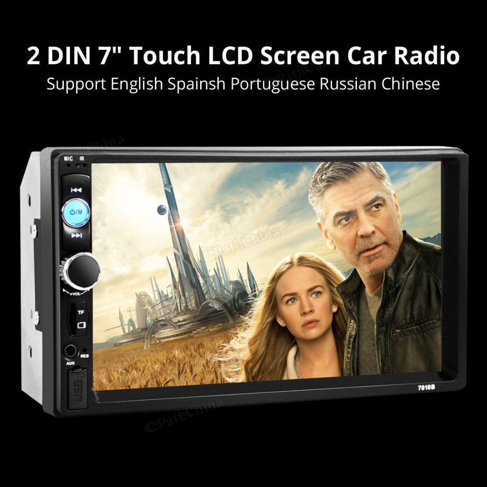 7010B 7 Inch HD1080P Bluetooth Touchscreen Double-DIN Car Vehicle Stereo MP5 Player MP3 FM Radio Support USB With Remote Control