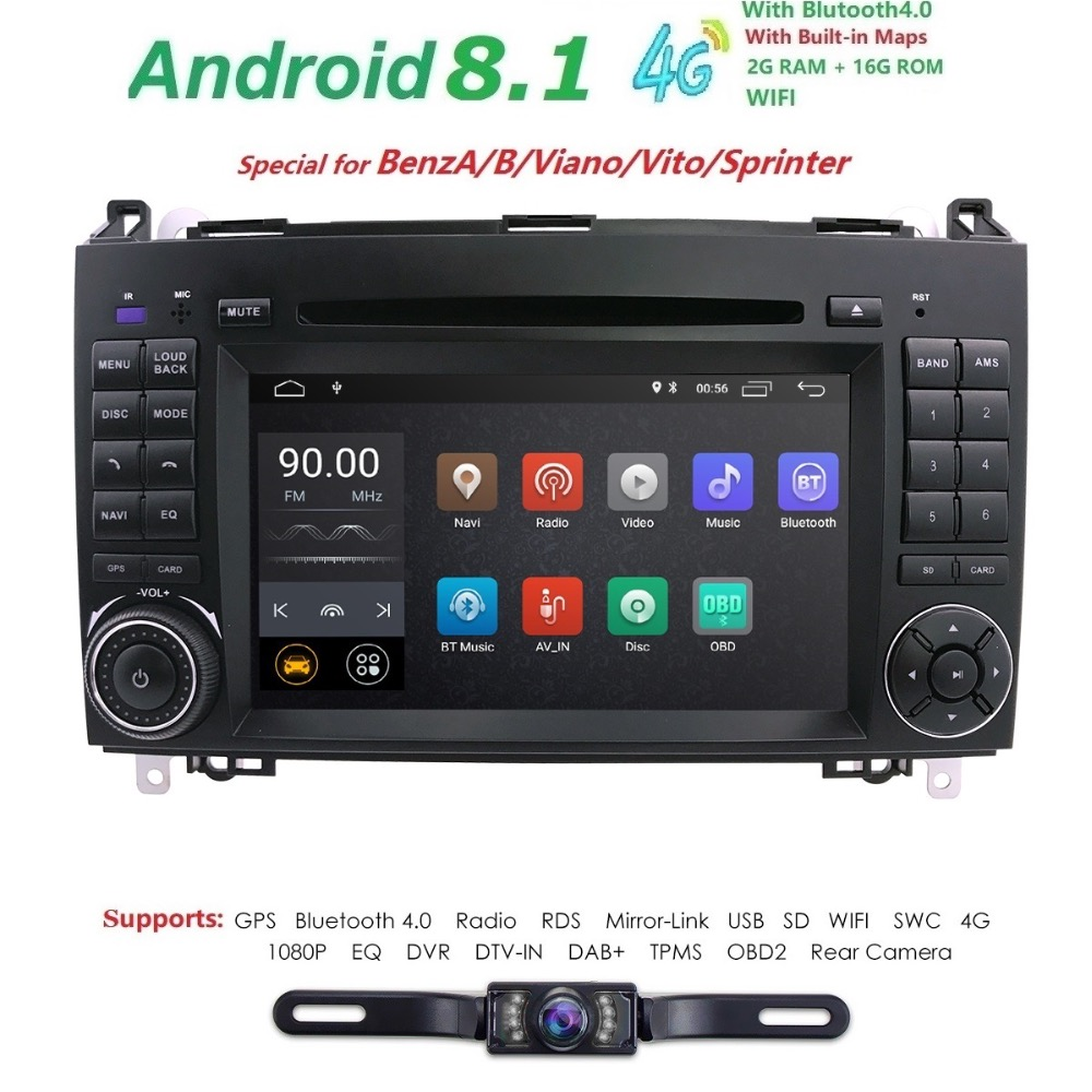 2 din autoradio gps android 8 1 car dvd multimedia player. Black Bedroom Furniture Sets. Home Design Ideas