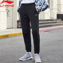 Li-Ning мужские тренировочные спортивные штаны с кулиской из хлопка, спортивные штаны с карманами AKLP199 MKY481