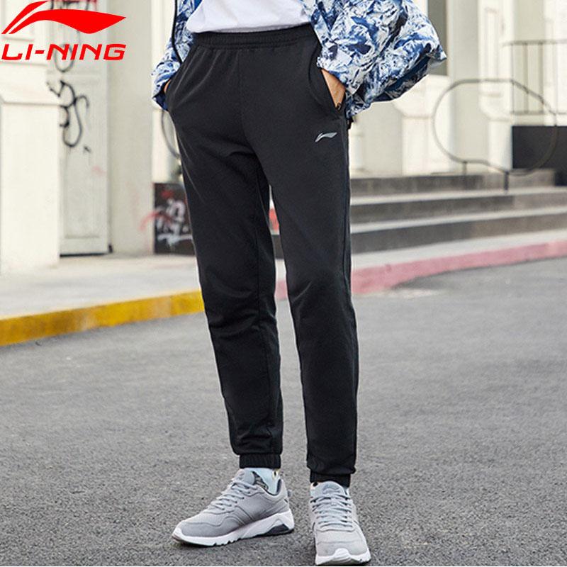 (Break Code)Li-Ning Men Training Sweat Pants 100%Cotton Regular Fit Pockets Li Ning LiNing Sports Pants AKLP199 MKY481