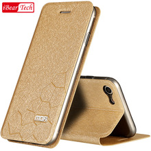 mofi for iphone 7 case silicon leather back case cover 4.7 flip for iPhone7 plus cover luxury 5.5 brand coque screen protection