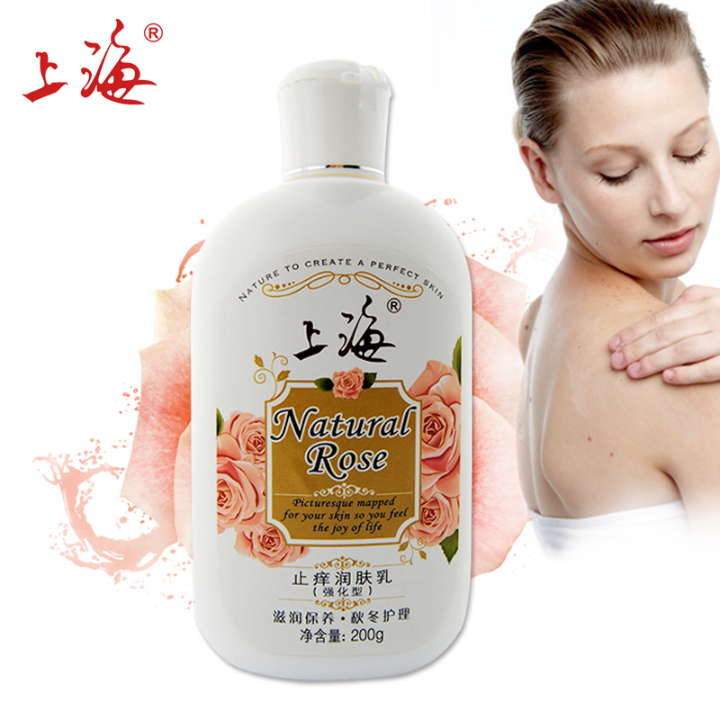 все цены на Shanghai Moisturizing body lotion skin whitening body cream remove melanin anti-wrinkle moisturizing cream skin care body care