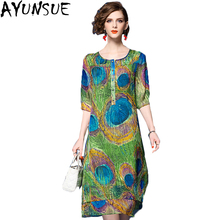 5bd3e1469b2 Western Dress for Womens Promotion-Shop for Promotional Western ...