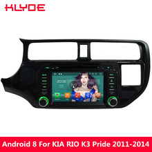 KLYDE Octa Core 4G WIFI Android 8.0 4GB RAM 32GB ROM BT Car DVD Multimedia Player Radio For KIA RIO K3 Pride 2011 2012 2013 2014