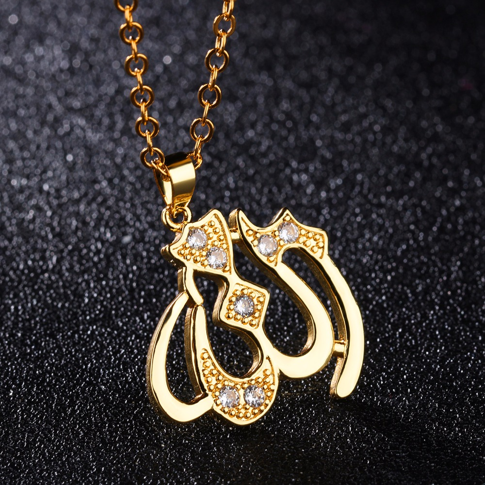 Fate love women allah necklaces pendants for girls muslim islam fate love women allah necklaces pendants for girls muslim islam necklace fashion jewelry copper white gold color link chain in pendant necklaces from aloadofball Choice Image