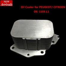 Поставка Автомобиля Радиатор масляный Радиатор для PEUGEOT/CITROEN OE: 1103. L1 автомобиль для укладки