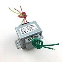 EI66 isolation transformer DB 50VA 50W 220V to 220V 1:1 safety isolation anti interference