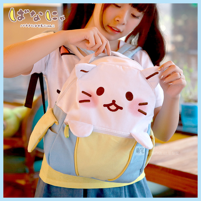 Banana Meow Cute Canvas Backpack Soft Girl Buds Shoulder Bag Banana Cat Lolita Casual Backpack