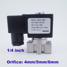 """GOGO 2 способ SS304 воды Соленоидный клапан нормально закрыть G1/"""" AC220V отверстие 4 мм/5 мм/6 мм SPU нулевое давление старт 0-4 бар/1 бар/0,5 бар"""