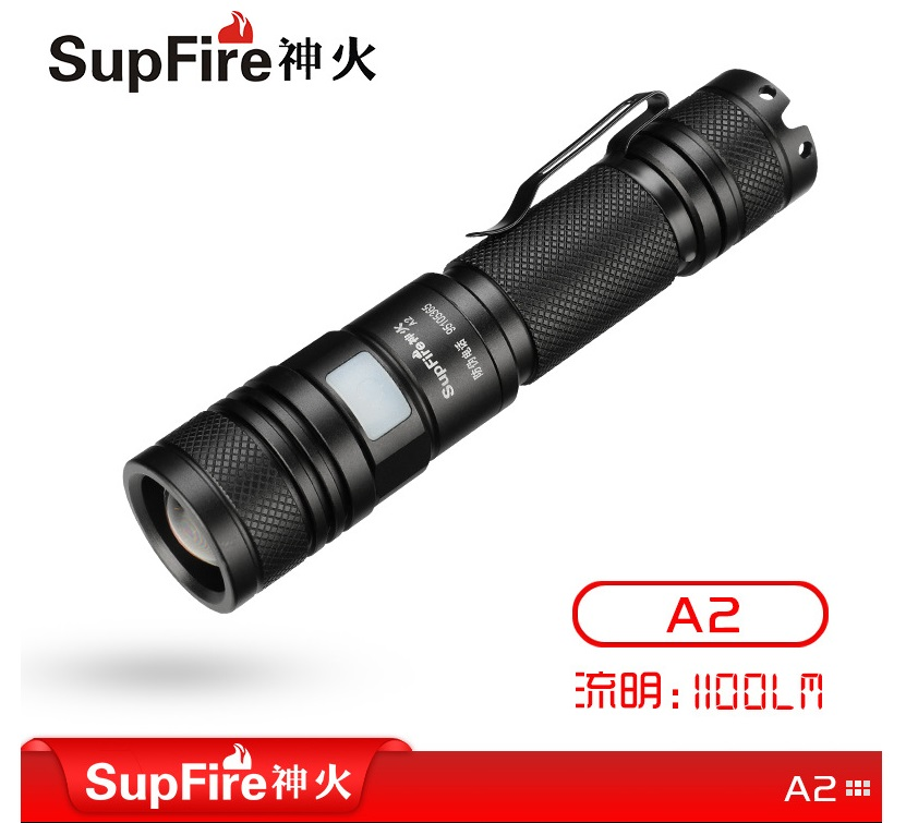 SupFire A2 Quick focusing flashlight CREE XML LED 18650 battery 1100 Lumens zoom outdoor household cycling mini flashlight special rattlesnake reloaded t6 flashlight outdoor flashlight focusing zoom flashlight long shots