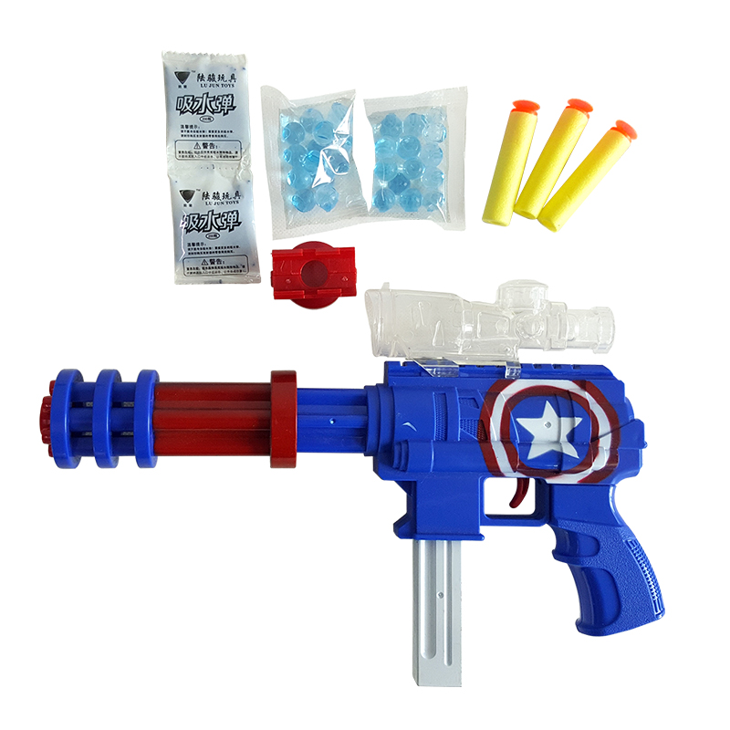 MARVEL HERO CAPTAIN AMERICA IRON MAN WATER BALL SOFT BULLET NERF GUN PISTOL  RIFLE KID TOY-in Toy Guns from Toys & Hobbies on Aliexpress.com | Alibaba  Group
