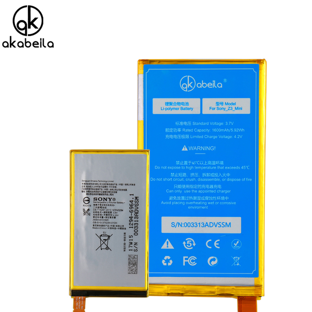 AKABEILA Mobile Phone Battery For Sony Xperia Z3 Compact Z3 Mini Z3C D5803 D5833 M55W  Replacement Li-ion Batteries 2600mAh