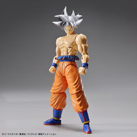 Dragon Ball Super Ultra Instinct Broli Goku PVC Action Figure Model Kid Dolls Figurals Collectible