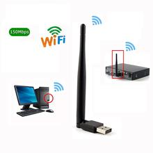 Mini Wireless usb wifi 7601 2.4Ghz Wireless 2dBi wifi adapter for DVB-T2 and DVB-S2 TV BOX WiFI Antenna Network LAN Card 2016 newest 300mbps usb wireless wifi adapter wifi network lan card