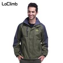 Loclimb плюс Размеры L-9XL брендовые уличные Пеший Туризм Куртка Для мужчин Водонепроницаемый Ветрозащитный Кемпинг спортивные пальто Для мужчин; ветровки, AM017