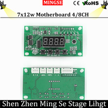 Free Shipping 7x12W, 6x12w LED PAR Motherboard Voltage 12-24V par led rgbw 4in1 7 * 12w 4/8 Channel