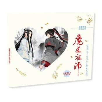 60 teile/satz Anime Mo Dao Zu Shi Papier Postkarte und Lesezeichen ...
