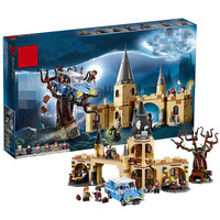 Harry Potter Fit Legoing Movie with figures Hogwarts Whomping Willow Set Building Blocks Bricks Kids Toys Christmas Gifts Model