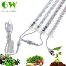 Водонепроницаемый светодиодный светильник для выращивания 220 В, лампы для выращивания растений, полный спектр, высокая световая эффективность, фитолампа для гидропонной системы