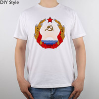 Cccp Latvia Ssr Coat Of Arms t-shirt Top Pure Cotton Men T Shirt New Design High Quality