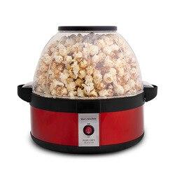Household Mini Popcorn Machine Oil Sugar Bakeware Removable and Washable Popcorn Maker MZ-003