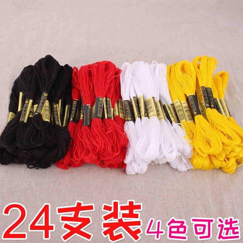 Oneroom 24 สีขาวสีดำสีแดงปักครอสติสปักเย็บปักถักร้อยเย็บปักถักร้อยสายไฟสายคู่มือเติมสายผ้าฝ้าย