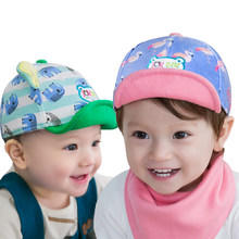 Fashion Cartoon Flamingo Pattern Caps Baby Hat Children Baseball Caps For Boys Girls Sun Hip Hop Caps Spring Summer Autumn Hat(China)