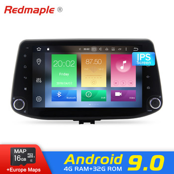 Android 9 0 Car Radio DVD Stereo GPS Multimedia Player For Hyundai