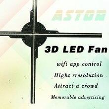 Светодиодный 3d голографический вентилятор 50 см с wi fi