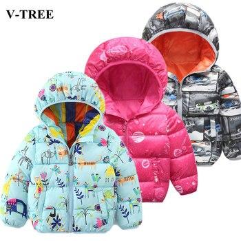 23d664d27 Conjuntos de ropa para niños niñas Parkas de invierno chaqueta de plumón de  pato de piel Real + Pantalones generales mono bebé niño traje de esquí  traje de ...