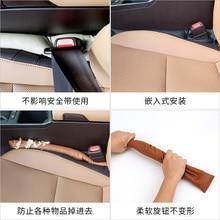 For Lexus ES200 2018 ES260 Leakproof Strip ES300h Seat Leakage 2pcs
