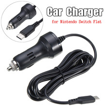 2M Type C Reversible Plug and Play Fast Charging Car Charger Charging Cable Power Adapter For Nintend Switch Power Supply