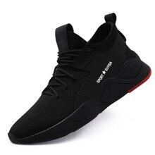 1 пара тяжелых кроссовок, безопасная рабочая обувь, дышащая, противоскользящая, прокалывающая, для мужчин, BN99