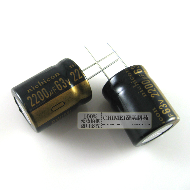 Electrolytic Capacitor 63V 2200UF Capacitor