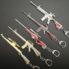 New PUBG Key chain Game player unknown Battlefield 12cm Sniper Weapon Model Keychains For Male car Accessories  Keyring