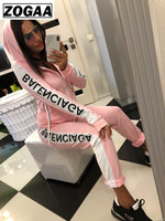 Women Two Piece Set Top and Pants Club Outfits Ensemble Sport Femme Tracksuit Women Normcore/Minimalist Zipper Hooded Outfits