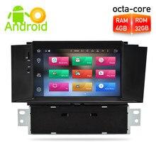 Восьмиядерный Android 9,0 автомобильный dvd-радиоплеер для Citroen C4 C4L DS4 2011-2016 Автоматическая навигация Мультимедиа gps стерео 32G Встроенная память
