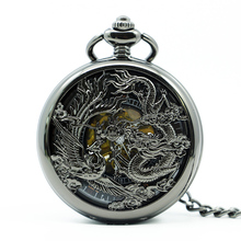 Mechanical Hand Wind Black Pocket Watch Steampunk Roman Numbers Steel Fob Watches PJX1241