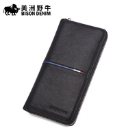 Buffalo Leather Wallet Male Long Man Bag Hand Bag Bag Multi Card Mobile Phone Wallet Card