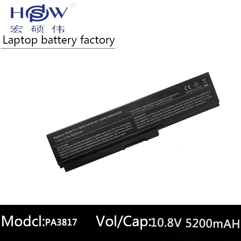 HSW New laptop battery for TOSHIBA PA3817U-1BAS PA3817U-1BRS