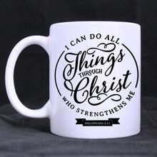 Кофейная кружка я могу сделать все что нужно керамическая (объем