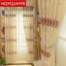 European-style villa luxury embroidered living room decorated bay window curtains high-end bedroom floor drapes