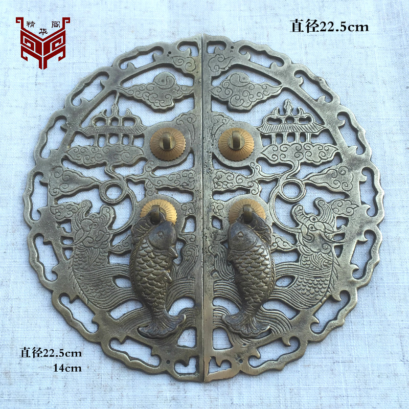 Chinese antique furniture of Ming and Qing Dynasties copper fittings copper door wardrobe door handle round copper shoe handle [haotian] bronze fast new chinese antique furniture ming and qing copper door handle lock sheet four seasons peace subsection