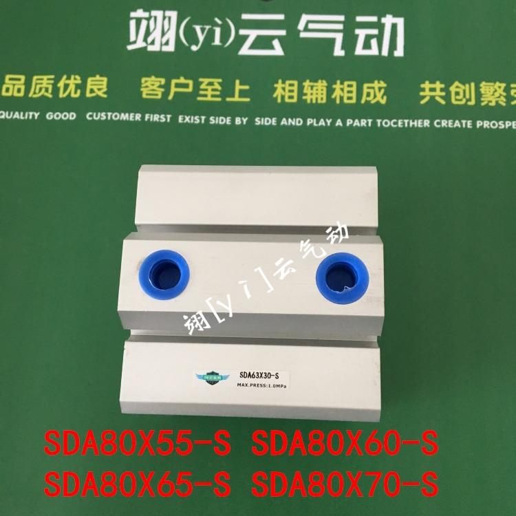 SDA80X55-S SDA80X60-S SDA80X65-S SDA80X70-S Thin type cylinder air cylinder pneumatic component air tools diameter 80mm vitaly mushkin clé de sexe toute femme est disponible