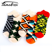 New Ankle Checkerboard Geometric stripe Happy Style Socks Casual Pattern Street Skate Cotton Short Funny Women Men